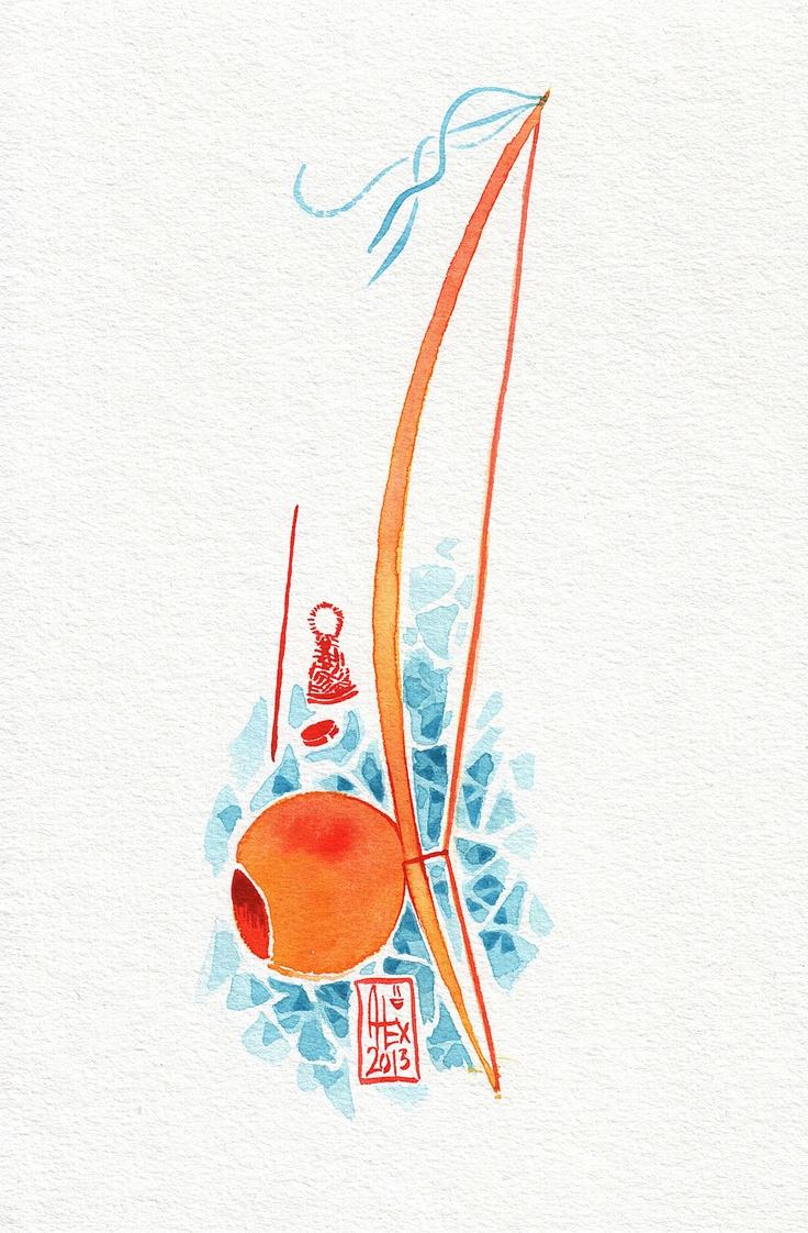 Encres : Capoeira - 286 [ #capoeira #watercolor #illustration]