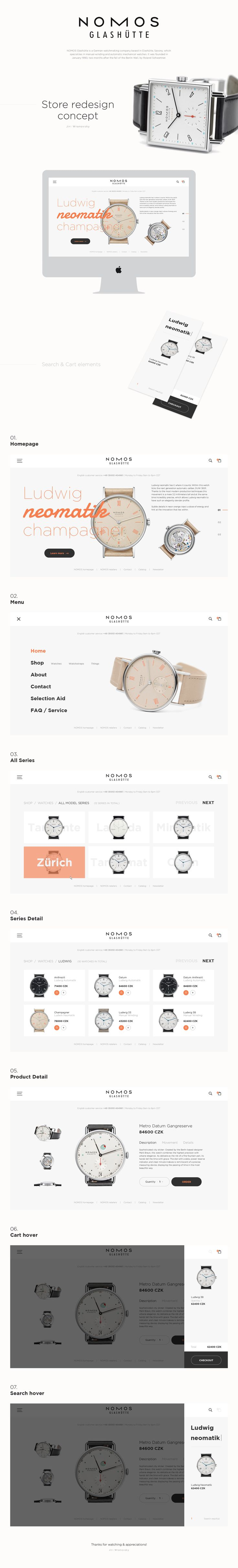 Nomos Glashütte on Behance