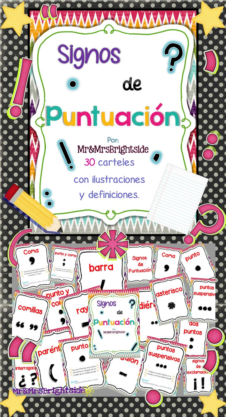 A 30-page pack of punctuation posters in #spanish. #bilingual #gramatica #puntuacion #grammar
