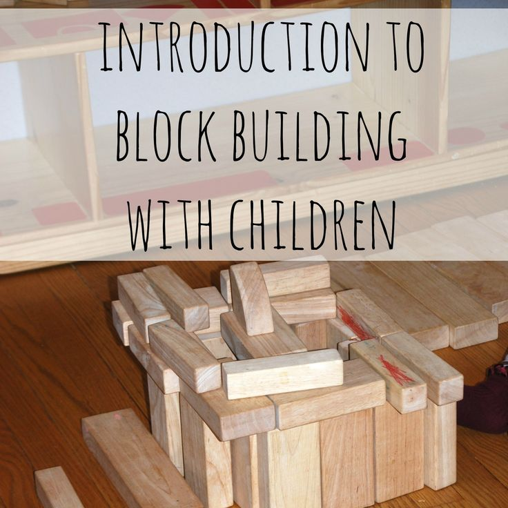 An Introduction To The House: Introduction To Block Building With Children