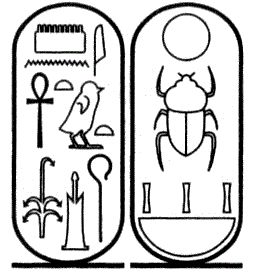 """Cartouche - Royal Encircling Protection. The ancient name for the cartouche was """"shenu and it was worn by Pharaohs."""
