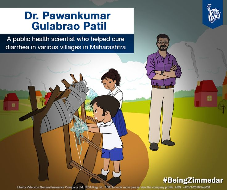 Following a shift in location due to an internship in the Gadchiroli district, Madhya Pradesh, Dr. Pawankumar Gulabrao Patil was made aware of the conditions in which the villagers lived. A simple study showed that diarrhoea was most prevalent because something as simple as washing hands was not encouraged. Currently, 83 Nirmal devices have been installed in 16 villages of Maharashtra and the idea of preventing further cases of diarrhoea is a success. #BeingZimmedar