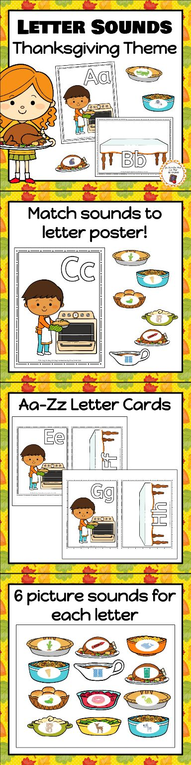 Your students will enjoy sorting beginning letter sounds on to fun Thanksgiving letter mats!