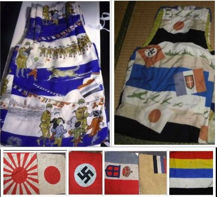 Child's vest on the left showing the 1940 Tripartite celebrations, bunting and fireworks add to the festive atmosphere. The vest on the right shows the flags of Japan, Nazi Germany and Fascist Italy. The actual flags as seen on the textiles are shown at the bottom, Imperial Japanese Army and National flag, Germany, Italy, Manchukuo and Manchuria. They are all part of a collection of more than 500 pieces.