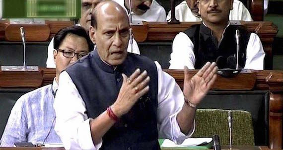 Statement of Indian Home Minister Rajnath Singh in Rajya Sabha on Gurdaspur Attack [Full Text] - http://sikhsiyasat.net/2015/08/01/statement-of-indian-home-minister-rajnath-singh-in-rajya-sabha-on-gurdaspur-attack-full-text/