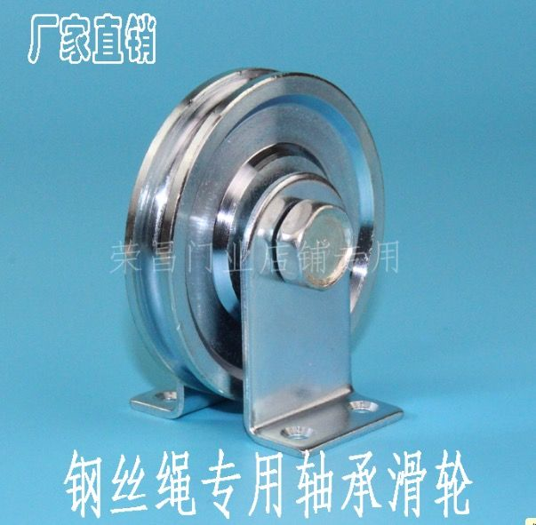 For 6mm Rope Wheel Diameter 73mm Steel Wire Rope Pulley Pulley Steel Roller Doors