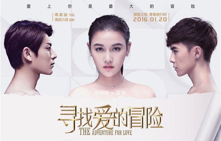 d day korean movie eng sub