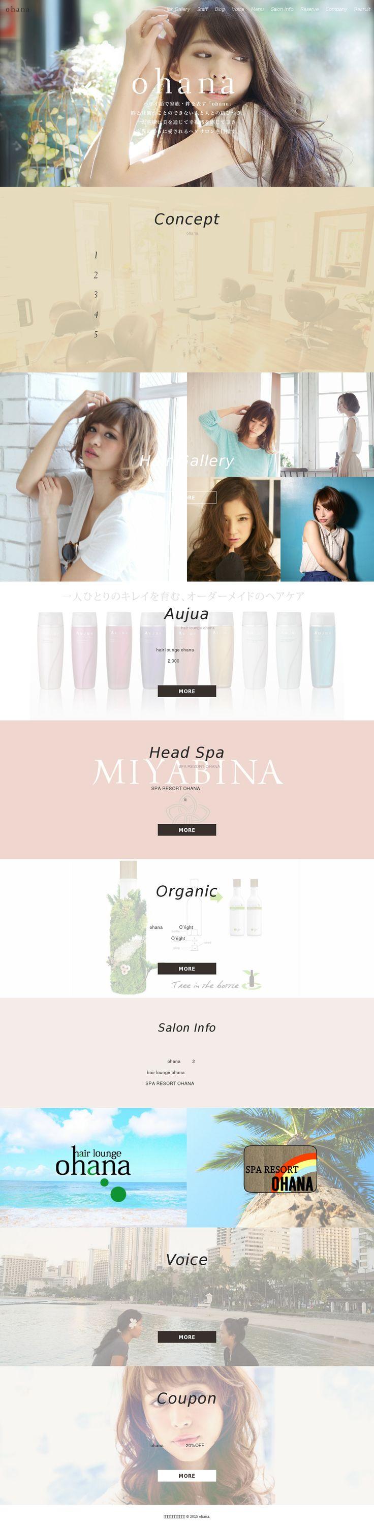 美容室・レシポンシブWEBデザイン・WEBサイト・ホームページ・デザイン・ホワイト・ベージュ・ピンク
