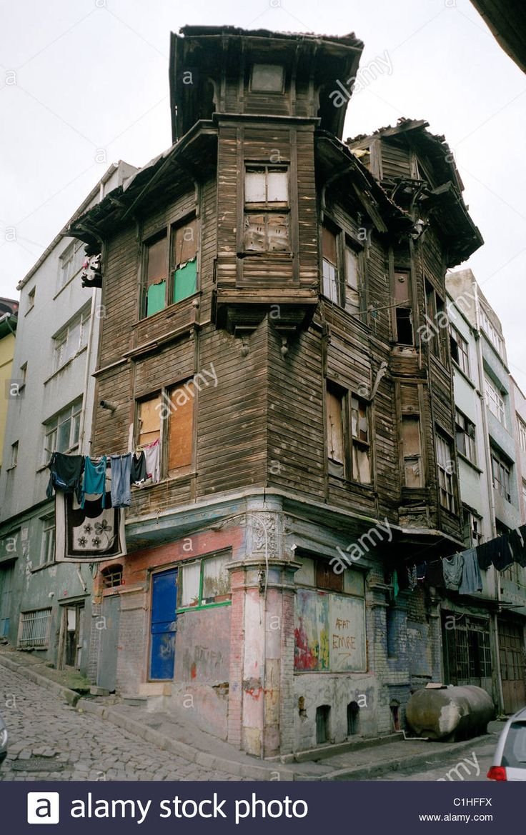 Download this stock image: Old Ottoman House in Is…