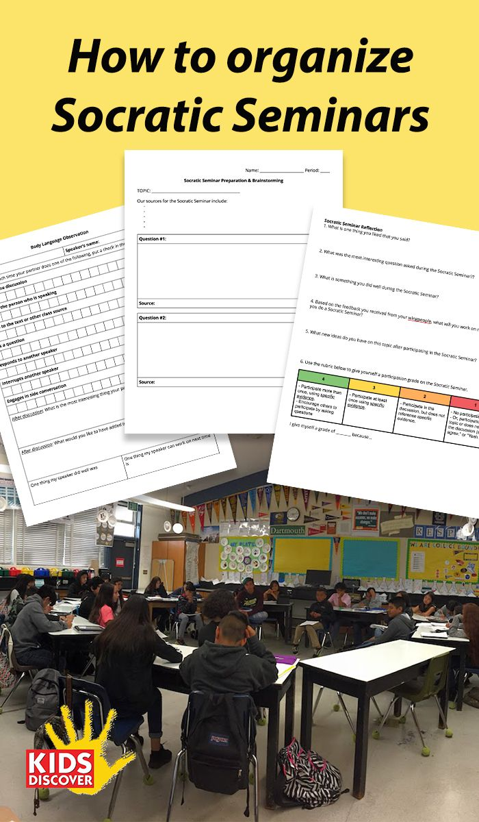 Middle School Resources: Socratic Seminars are great ways to get students thinking deeply before a larger writing assignment. Many students benefit from talking through their ideas before they write. Even if you're not doing an essay or a term paper, you can have students write a Claim-Evidence-Reasoning paragraph based on one of the questions discussed in the Socratic Seminar. Read more about how to scaffold a CER here. | Kids Discover