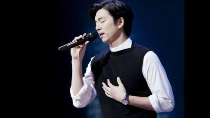 gong yoo 공유♥