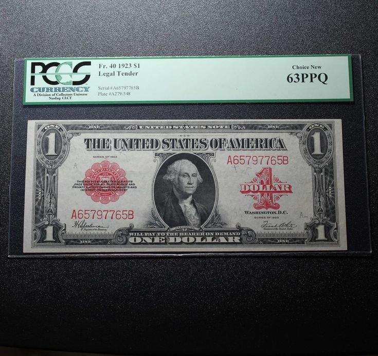 1923 $1 Legal Tender FR.40 PCGS 63 PPQ (62864)  Finger Lakes Numismatics - Rare Coins And Currency