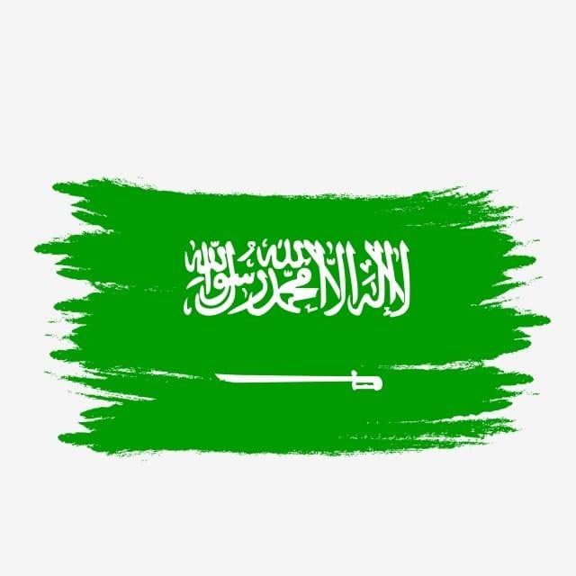 علم المملكة العربية السعودية فرشاة ألوان مائية شفافة السعودية العلم السعودي علم الراية السعودية Png وملف Psd للتحميل مجانا Saudi Flag Paint Brushes Watercolour Painting
