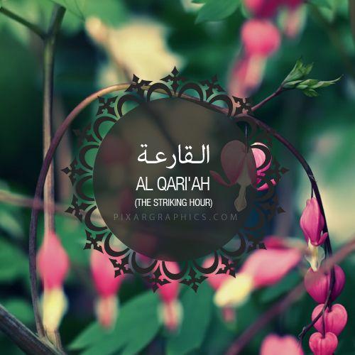 Al Qari'Ah Surah graphics