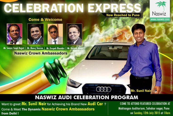 Creative of the Day Rosemary Interactive has well conceptualized and created an amazing creative for an upcoming campaign 'Naswiz Celebration Express' ! This campaign creative and communication has been already well appreciated the client, it's associates and it's Target Audience!
