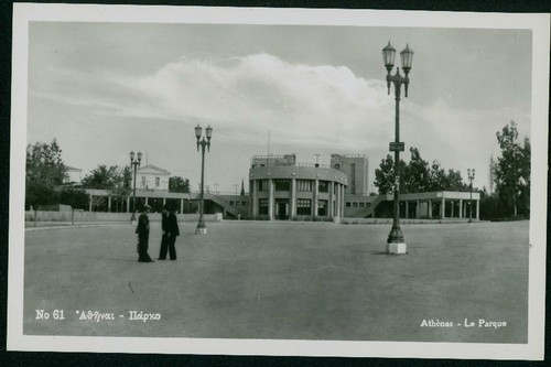 Vintage photo postcard showing the Pedion tou Areos park in Athens. -ebay