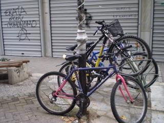 Ποδήλατα στην Ταχυδρομείου