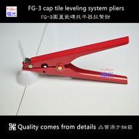 FG-3 плитки выравнивание системы плоскогубцы