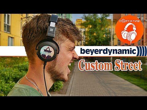 Beyerdynamic Custom Street | Обзор кастомных наушников - YouTube