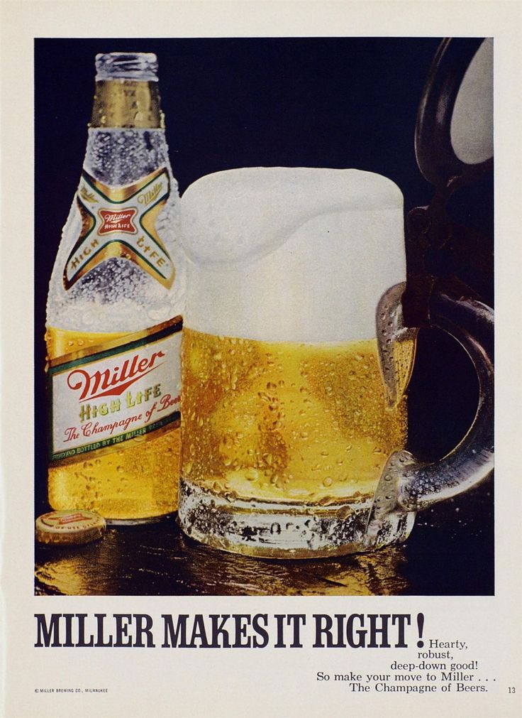 65 Best Vintage Liquor Ads Images On Pinterest Vintage
