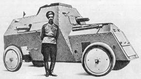 Russian armored car Russo-Balt