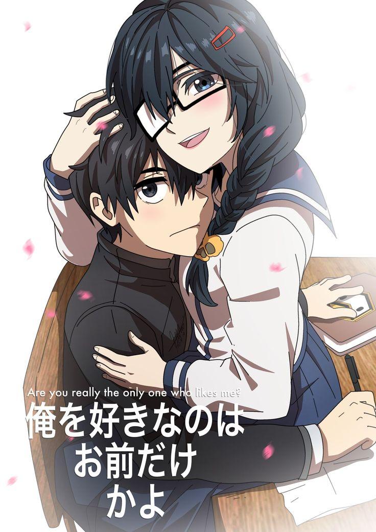 Oresuki by DuckLordEthan on DeviantArt Romantic anime