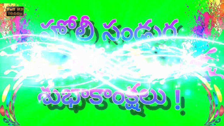 Happy Holi Wishes in Telugu, Holi Greetings in Telugu, Holi Whatsapp Telugu