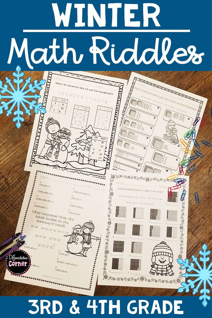 Math Riddle includes 12 worksheets covering a variety of 3rd 4th and 5th grade  math to review during …   Winter math worksheets [ 1102 x 735 Pixel ]