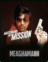 Meaghamann 2017 Hindi Dubbed Movie Online Download HD Free