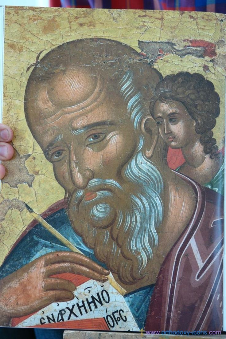 Icon of St. John the Apostle.