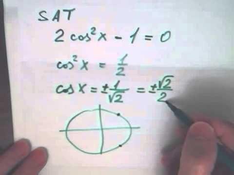 Решить тригонометрическое уравнение и найти корни, принадлежащие отрезку Задача С1 решения. Найдите корни уравнения принадлежащие промежутку. Эти задания представляют собой уравнения, которые требуется, во-первых, решить (то есть найти их решения, причем все), во-вторых Вы помните, что и — целые числа: 1). 2). Задача для самостоятельного решения №1. Найдите корни уравнения принадлежащие промежутку.