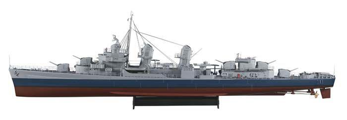 AquaCraft 1/72 US Fletcher Class Destroyer ARR