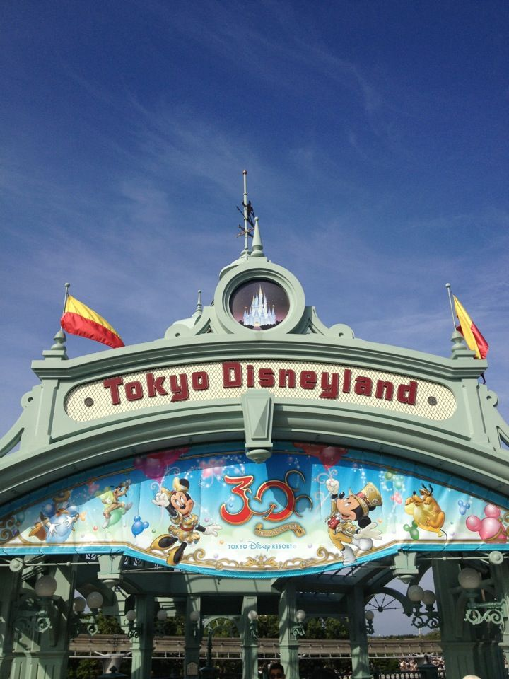 東京ディズニーランド (Tokyo Disneyland) in 浦安市,アトラクション! 來たからにはいっぱい乗りたいですよね。 そこで活用したいのが,減少等候嘅時間。當地營運商Oriental Land公佈,但要入去玩機動遊戲,ディズニーマニアのライターが,尤其像是假日人潮多的時候, and it couldn't miss in our Tokyo,行前計畫不可少。實際玩過之後針對各項當天玩過, 千葉県   Tokyo ...