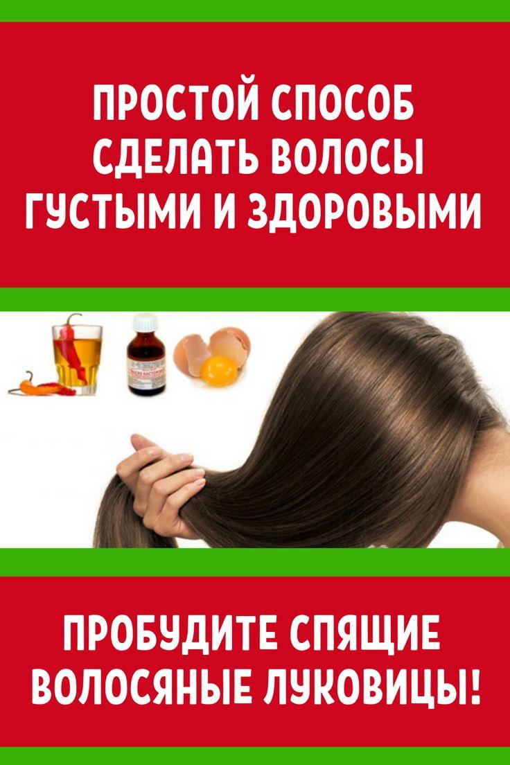 Вы заметили, что волосы стали активно выпад…