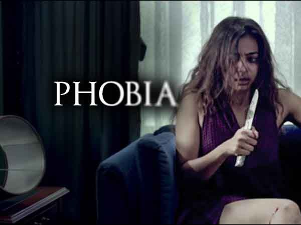 [Trailer] This Upcoming Horror Film Starring Radhika Apte Will Send Chills Down Your Spine- #BollywoodActress #BollywoodMOvies #UpcomingMovies #BollywoodNEws #HorrorMovies #Horror #Movies #Haunted #Phobia #Movies