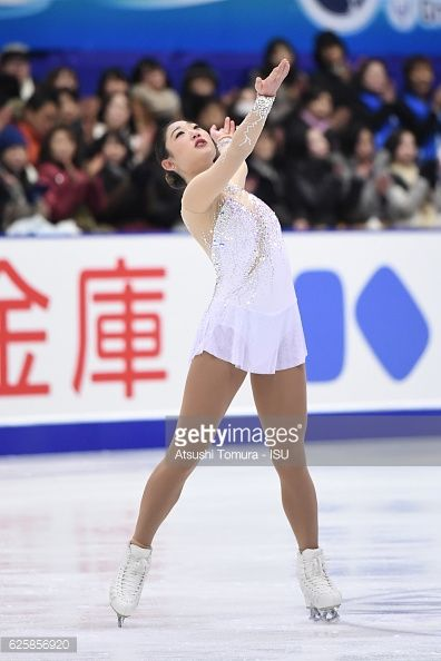 Mirai Nagasu of the USA competes in the Ladies free skating during the ISU Grand Prix of Figure Skating NHK Trophy on November 26, 2016 in Sapporo, Japan.