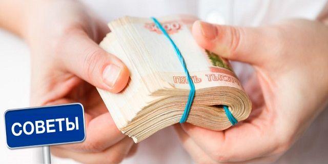 Оформить кредит карту