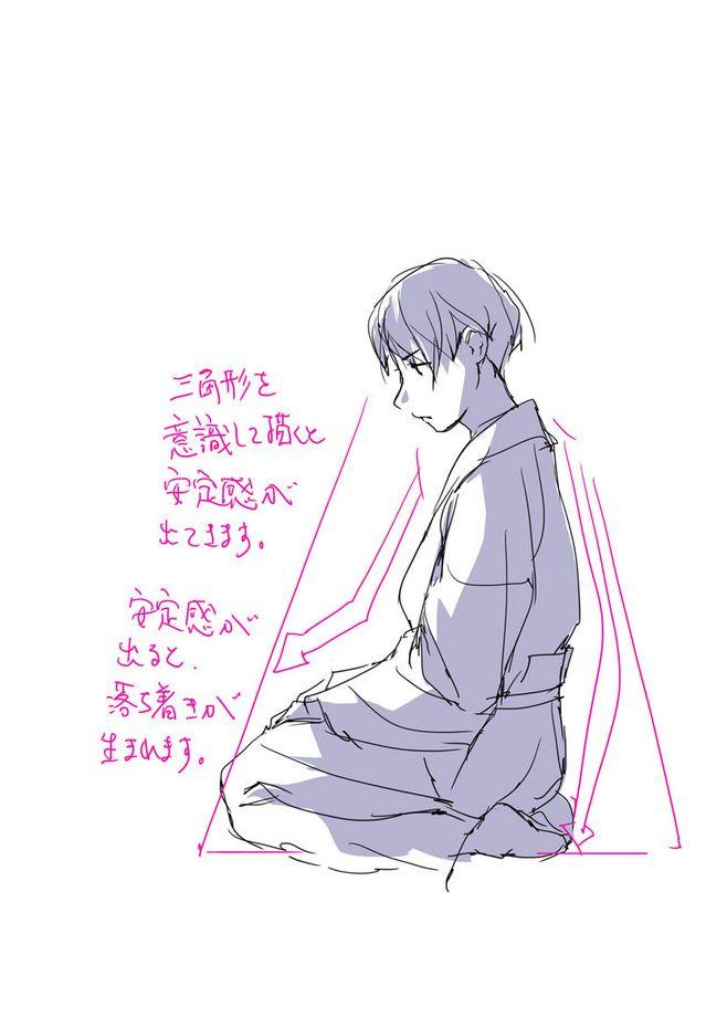 「袴男子を考える。」 [2]