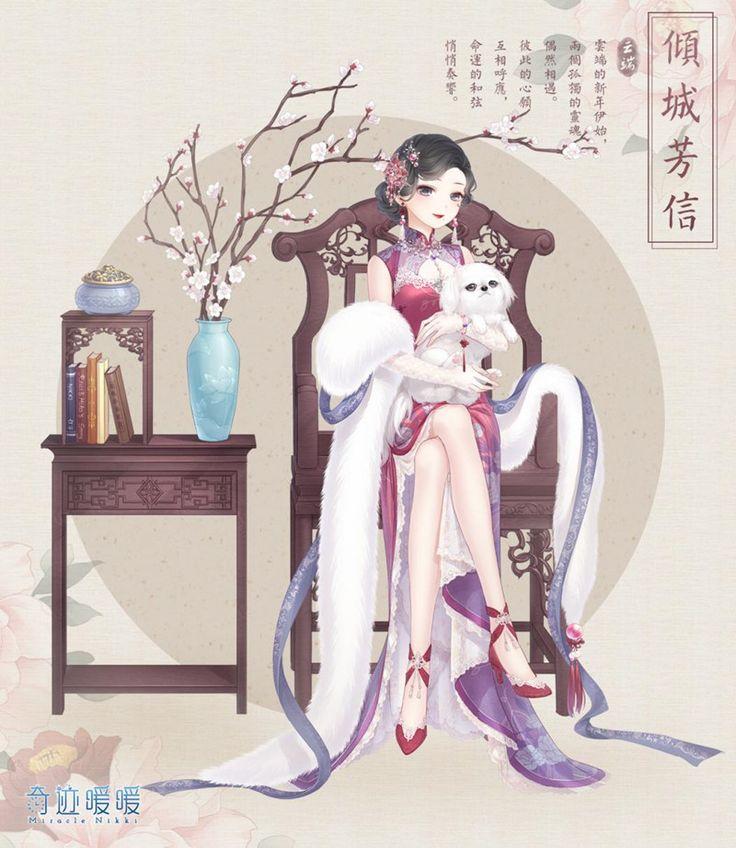 arte japons fondos varios el arte chino arte del juego diseo de moda estrella vestidos de chinos fairytail