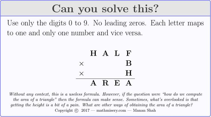 Without any context, this is a useless formula. However, if the question were ``how do we compute the area of a triangle'' then the formula can make sense. Sometimes, what's overlooked is that getting the height is a bit of a pain. What are other ways of obtaining the area of a triangle?