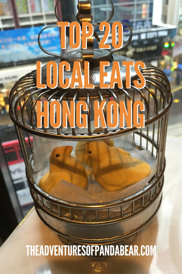 A guide to the best eats in Hong Kong. Hong Kong is an international city and has a lot to offer from local Chinese cuisine, to other cuisines of Asia, such as Korean and Japanese. This is my list must-eats everytime I'm in Hong Kong #LocalEats #HongKong #BestEats #ChineseFood #Travel