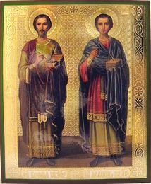 "Saints Cosmas and Damian, ""The Healers"", Orthodox Christian Icon"