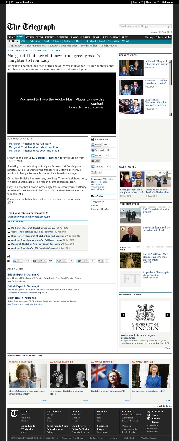 Click to get screenshot of the web page being gallerified