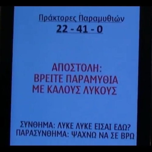 THEATRIKH OMADA A - 22-41-0 by tranzistoraki, via SoundCloud.