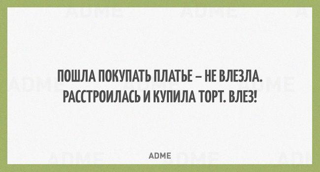 http://www.adme.ru/svoboda-narodnoe-tvorchestvo/20-bodryaschih-otkrytok-914260/