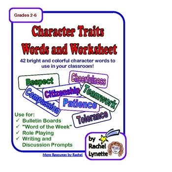 FREE Character Trait Words - 42 Bright & Colorful Words + Worksheet