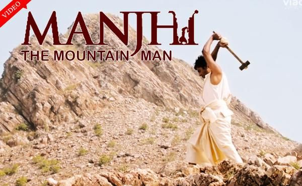 Full Movie Download of Manjhi: The Mountain Man (2015) | Free HD Movie Download