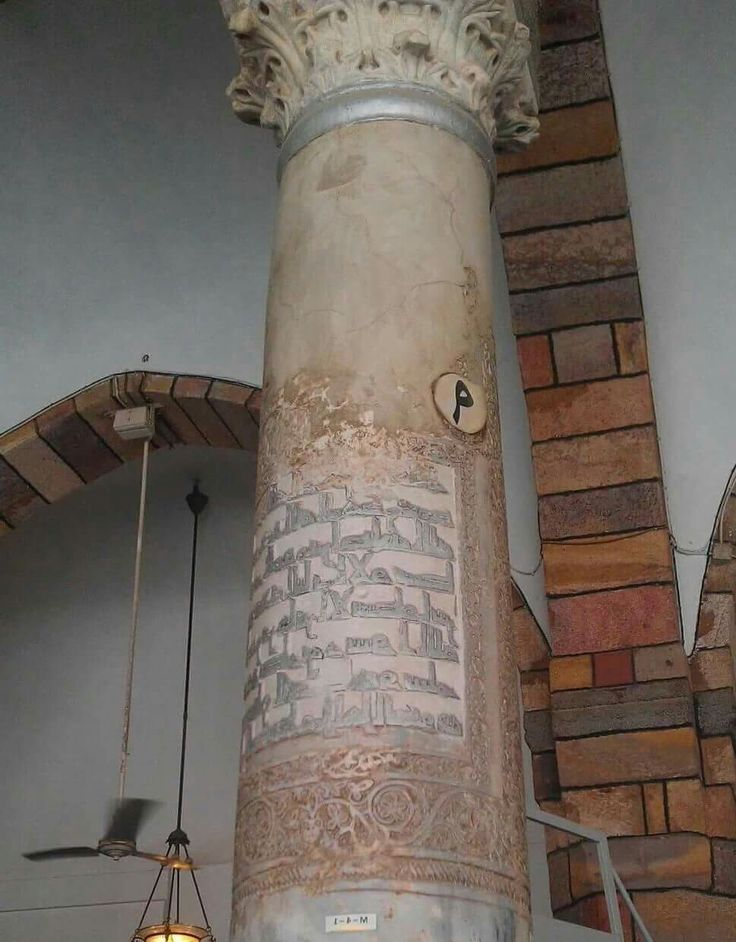 1000 year old pillar in the Haram of Mecca
