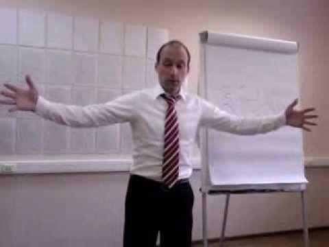 """Семинар """"Цели, счастье, деньги"""". Рыжов Дмитрий."""