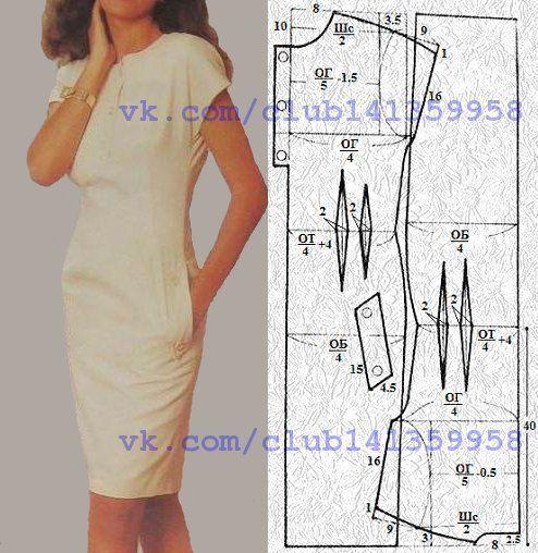 Платье-футляр с цельнокроеными короткими рукавами и ложной застежкой на планке. #простыевыкройки #простыевещи #шитье #платье #платьефутляр #выкройка